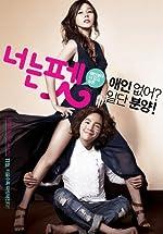Neo neun Pet(2011)