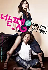 Nonton You're My Pet (2011) Film Subtitle Indonesia Streaming Movie Download