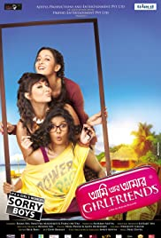 Ami Aar Amar Girlfriends Full Movie Download 720P HD Free 2013