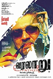 Varalaaru (2006) Poster - Movie Forum, Cast, Reviews