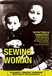 Sewing Woman Poster