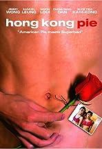 Heung Gong ju nam