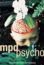 Multiple Personality Detective Psycho - Kazuhiko Amamiya Returns Poster