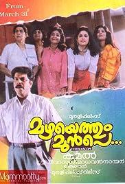 Mazhayethum Munpe Poster