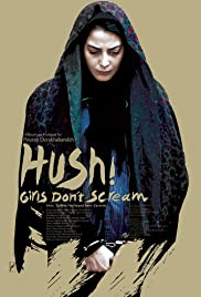 Hiss Dokhtarha Faryad Nemizanand(2013) Poster - Movie Forum, Cast, Reviews
