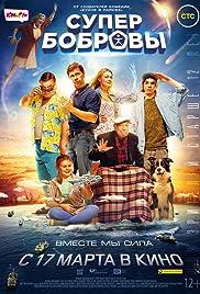 SuperBobrovy(2016) Poster - Movie Forum, Cast, Reviews