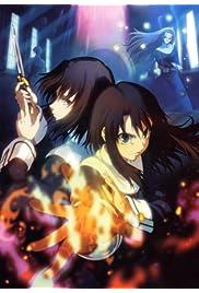 Nonton Film Kara no Kyoukai : The Garden of Sinners - Oblivion Recorder - A Fairytale (2008)