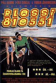 Blossi/810551(1997) Poster - Movie Forum, Cast, Reviews