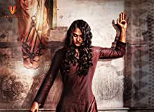 Bhaagamathie Tamil Movie 2017