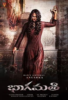 Bhaagamathie (2018)