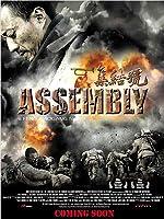 Assembly(2007)