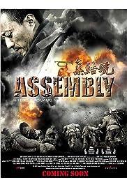 Nonton Film Assembly (2007)