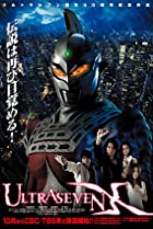 Image of Ultraseven X