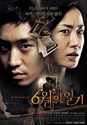 Yu-wol-ui il-gi (2005)