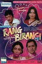 Image of Rang Birangi