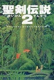 Secret of Mana(1993) Poster - Movie Forum, Cast, Reviews