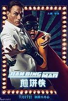 Image of Jian Bing Man