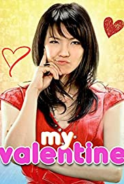 My Valentine Poster