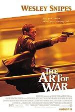 The Art of War(2000)