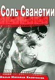 Salt for Svanetia Poster