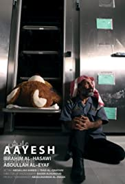 Aayesh Poster