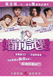 Nonton Film Fun chin see oi (2010)
