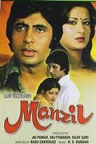 Image of Manzil