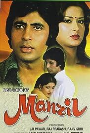 Manzil(1979) Poster - Movie Forum, Cast, Reviews