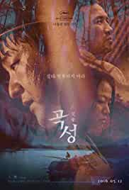 The Wailing film poster