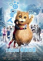 Meow(2017)