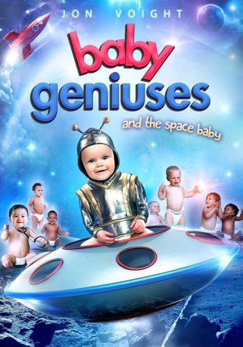 Фильм Гениальные младенцы 5: Космические младенцы (2015)