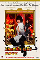 Image of Shaolin Girl