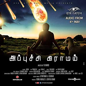 Appuchi Gramam (2014) Download on Vidmate