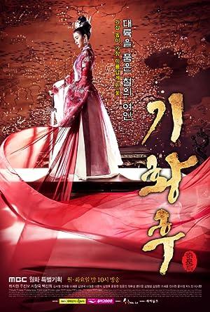 Korean Series Empress Ki
