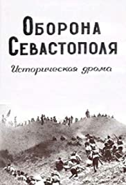 Oborona Sevastopolya Poster