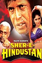 Image of Sher-E-Hindustan