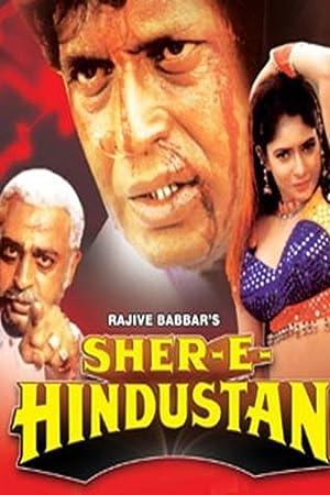 Sher-E-Hindustan watch online