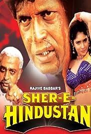 Sher-E-Hindustan Poster