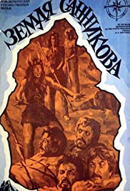 Zemlya Sannikova Poster