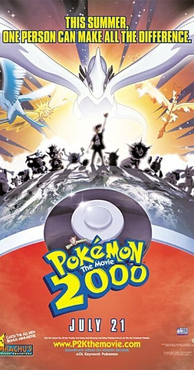 2000 full movie - 5 8