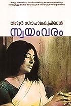 Image of Swayamvaram