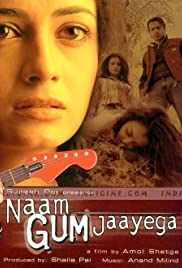 Naam Gum Jaayega Poster
