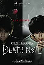 Primary image for Death Note