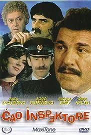 Cao inspektore (1985)
