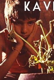 Kavi(2009) Poster - Movie Forum, Cast, Reviews