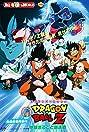Dragon Ball Z: Tree of Might