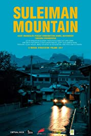 Suleiman Mountain (2017) poster