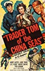 Trader Tom of the China Seas (1954) Poster
