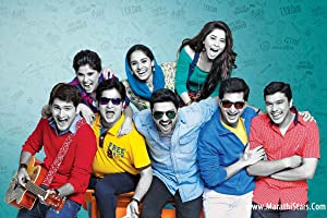 Classmates (2015) Download on Vidmate
