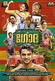 Godha (Malayalam)